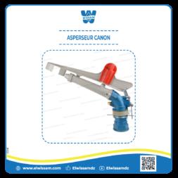 ASPERSEUR-CANON.png