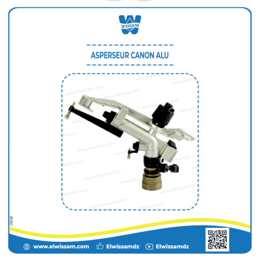 ASPERSEUR-CANON-ALU.png