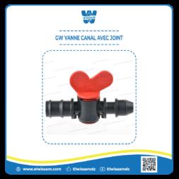 GW-VANNE-CANAL-AVEC-JOINT.png