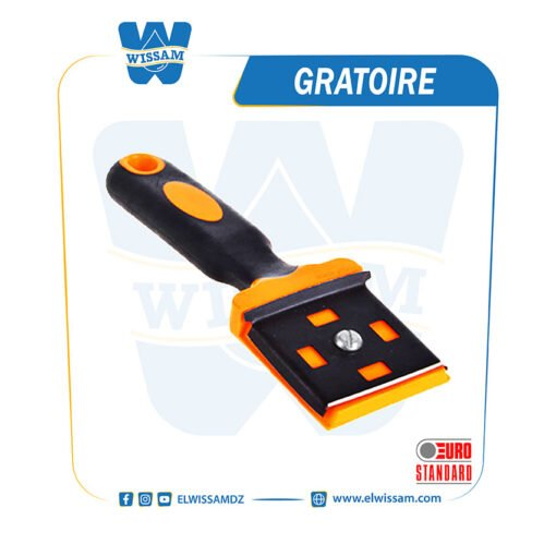 GRATOIRE