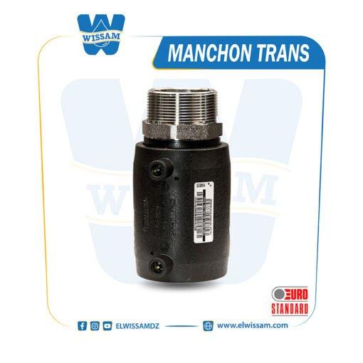 MANCHON DE TRANSITION